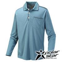 PolarStar 吸濕排汗 抗UV 抗菌 長POLO衫 男~灰藍~ P16125 椰炭纖