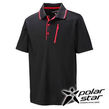PolarStar 濕排汗抗UV短袖POLO衫 男『黑』 P16129  戶外 休閒 商務襯衫 登山 露營  吸濕排汗 防曬