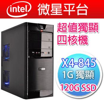 |微星平台|疾風者 X4-845/3.5G四核/微星A68HM GRENADE/4G D3/120G SSD/400W大供電/GT210 1GB獨顯 桌上型電腦