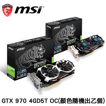 MSI 微星 GTX 970 4GD5T OC 顯示卡