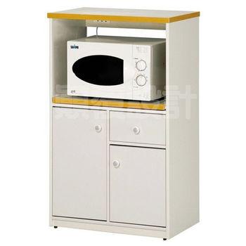 【顛覆設計】潮濕剋星-防水塑鋼單抽開門餐櫃/電器櫃