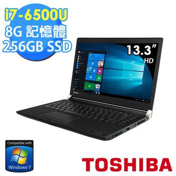Toshiba R30-C 0KM00N 13.3吋 i7-6500U 內顯 SSD效能 速效輕薄商務筆電
