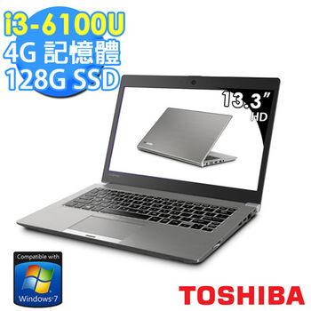 Toshiba Z30-C 0FJ00M 13.3吋 i3-6100U 內顯 SSD效能 輕薄商務筆電