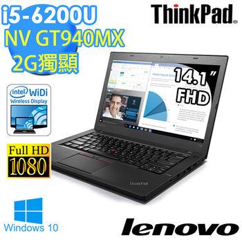 Lenovo 聯想 ThinkPad T460 20FNA013TW 14吋 i5-6200U GT940MX 2G獨顯 商務筆電