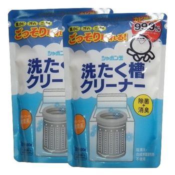 日本SHABON洗衣機清潔劑500g-二入組