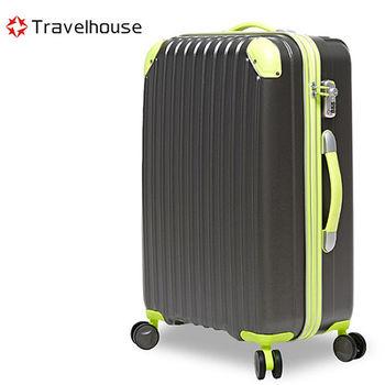 【Travelhouse】獨領風潮 28吋電子抗刮PC旅行箱(灰配綠)