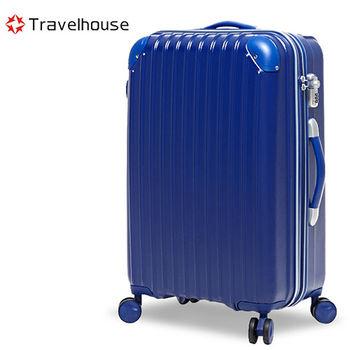 【Travelhouse】獨領風潮 28吋電子抗刮PC旅行箱(寶藍)