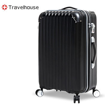 【Travelhouse】獨領風潮 28吋電子抗刮PC旅行箱(黑色)