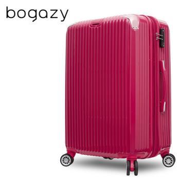 【Bogazy】冰封行者 28吋PC可加大鏡面行李箱(玫紅)