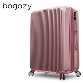 【Bogazy】冰封行者 28吋PC可加大鏡面行李箱(玫瑰金)