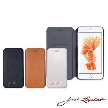 【Just Leplat】麗沛納 4.7吋 Iphone6/6S 真皮手機殼 套 有蓋 100%真牛皮製作 時尚高質感