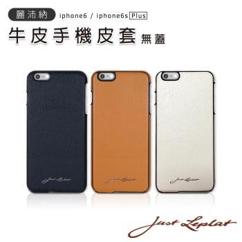 【Just Leplat】麗沛納 5.5吋 Iphone6+/6S+ Plus 真皮手機殼 套 無蓋 100%真牛皮製作 時尚高質感