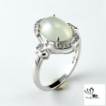 【礦世】冰種A貨白翡翠戒指