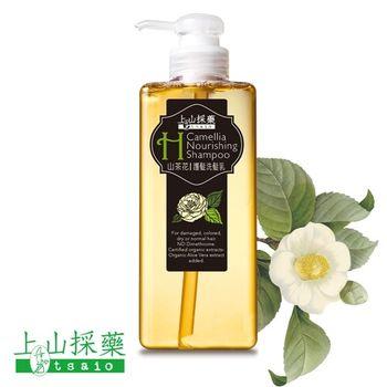 【tsaio上山採藥】山茶花護髮洗髮乳Ⅱ 600ml