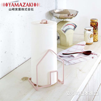 【YAMAZAKI】HOUSE立式廚房餐巾紙架(粉紅)
