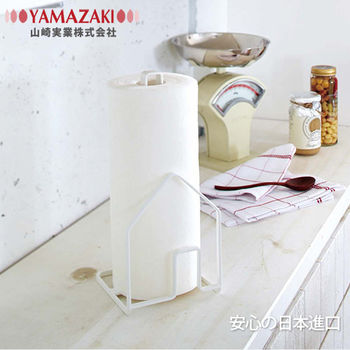 【YAMAZAKI】HOUSE立式廚房餐巾紙架(白)