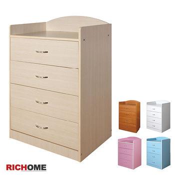 RICHOME 增值空間四斗櫃-4色