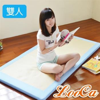 LooCa 吸濕排汗5cm仿拉菲草三折床-雙人(二色)