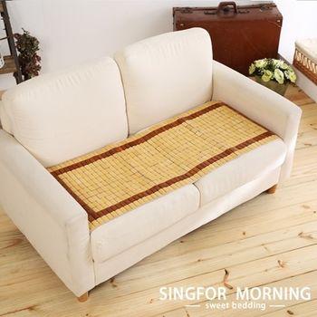 【幸福晨光】複合式經典麻將蓆坐墊-雙人座(45x110cm)