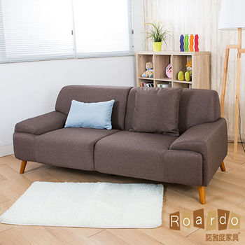 【諾雅度】Joanna喬安娜設計款三人沙發