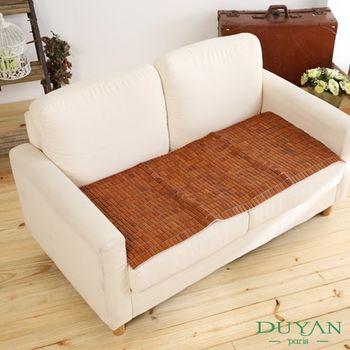 【DUYAN竹漾】精品碳化麻將雙人坐墊(50x110cm)