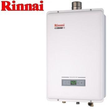 【林內】RUA-B1601WF 強制排氣屋內大廈型恆溫熱水器16L (天然瓦斯)