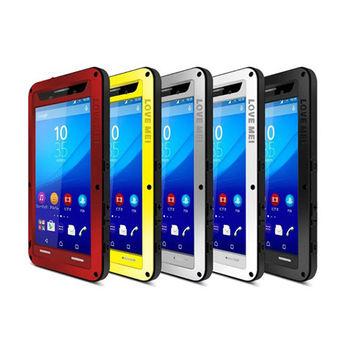 【Dido shop】SONY M5 手機殼 防摔殼 金屬手機殼 防撞 防摔 防塵 (YC138)【5個工作天內到貨】