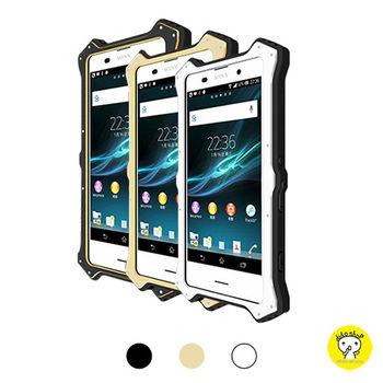【Dido shop】SONY Z3+ Z4 手機皮套 手機殼 防摔 防撞 (YC149) 【5個工作天內到貨】