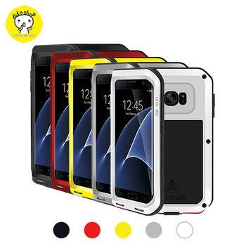 【Dido shop】三星 S7 edge 手機殼 金屬手機殼 防摔 防撞 防塵 (不附鋼化玻璃膜) YC156【5個工作天內到貨】