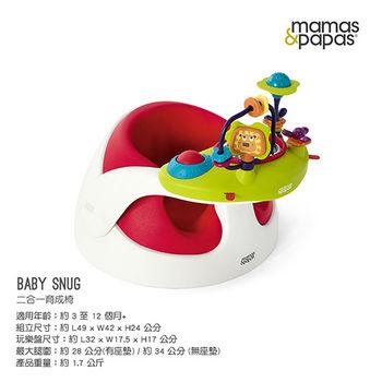 【Mamas  Papas】二合一育成椅(玩樂盤)-蘋果紅