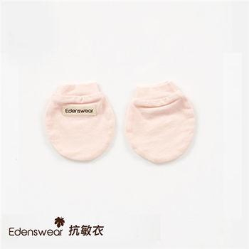 【伊登詩】氧化鋅系列-嬰兒手套*2(米白/粉/灰)