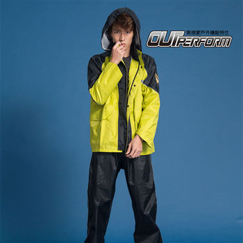 OutPerform-犀爾德SHIELD兩截式風雨衣-芥末黃/黑藍