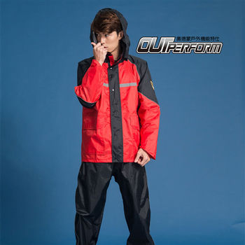 OutPerform-犀爾德SHIELD兩截式風雨衣-紅/黑藍