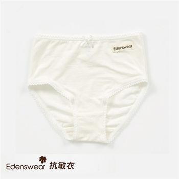 【伊登詩】氧化鋅系列-幼童女內褲(XS、 S) 米白/粉