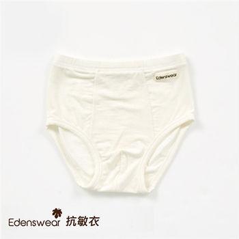 【伊登詩】氧化鋅系列-男童內褲盒裝(XS、 S)-米白/灰