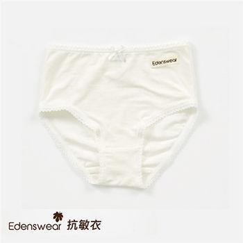 【伊登詩】氧化鋅系列-女童內褲(XS、S、M、L)-米白