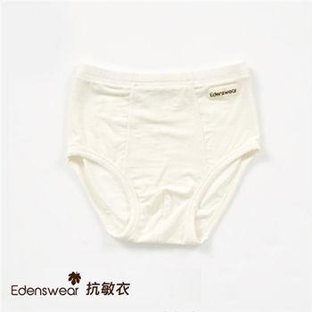 【伊登詩】氧化鋅系列-男童內褲(XS、S、M、L)-米白
