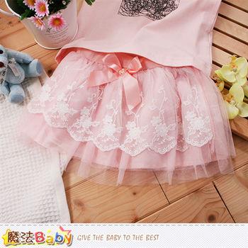 魔法Baby 女童裝 蕾絲短裙~k50038