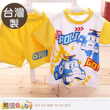 魔法Baby 男童裝 台灣製POLI正版純棉短袖套裝~k50092
