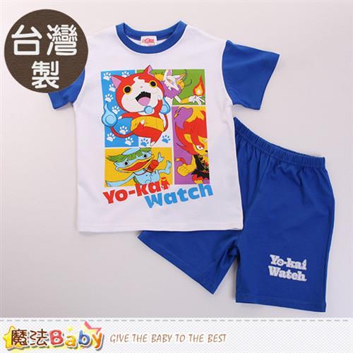 魔法Baby 男童裝 台灣製妖怪手錶正版純棉短袖套裝~k50089