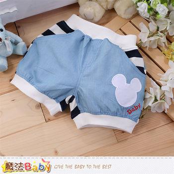 魔法Baby 女童裝 夏季短褲~k50070