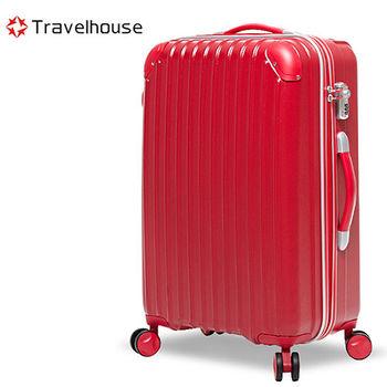 【Travelhouse】獨領風潮 28吋電子抗刮PC旅行箱(深紅)