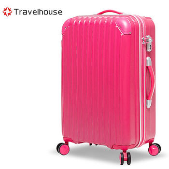 【Travelhouse】獨領風潮 28吋電子抗刮PC旅行箱(玫紅)