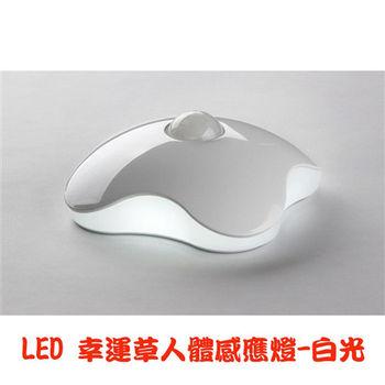 LED 四葉草人體感應燈-白光