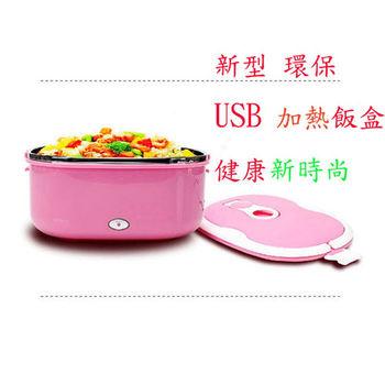 USB 不銹鋼真空保鮮保溫飯盒-粉紅