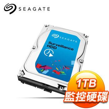 Seagate 希捷 1TB 64M 3.5吋 5900轉 監控硬碟 SV35 Series(ST1000VX001)