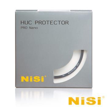 NiSi 耐司 HUC Pro Nano 77mm 奈米鍍膜薄框保護鏡(疏油疏水)