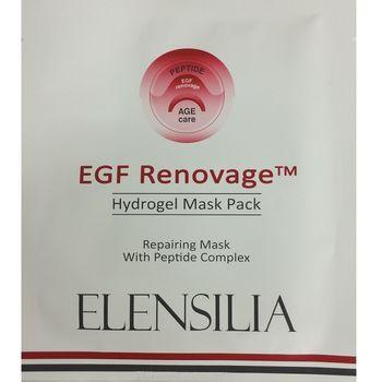 韓國ELENSILIA 再生EGF原液膜(4片x5)