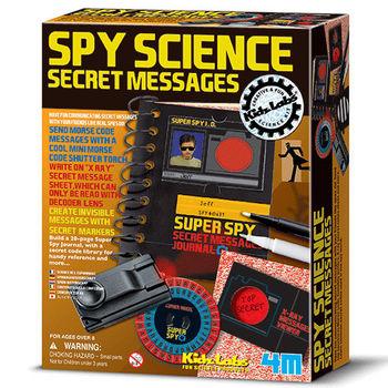 4M 間諜密碼科學