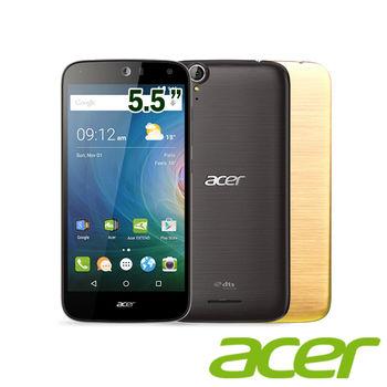 Acer Liquid Z630S 32G/3G 八核5.5吋 雙卡雙待 智慧型手機